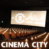 もう普通の映画館じゃ物足りない!東京都内の新感覚映画館5選